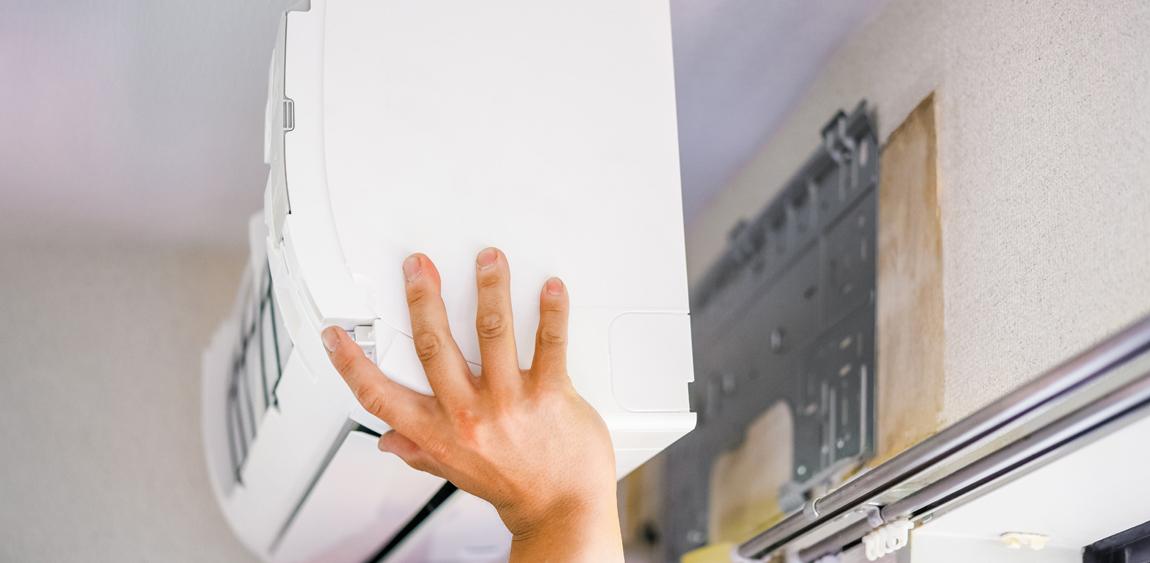 エアコン取付け工事PC